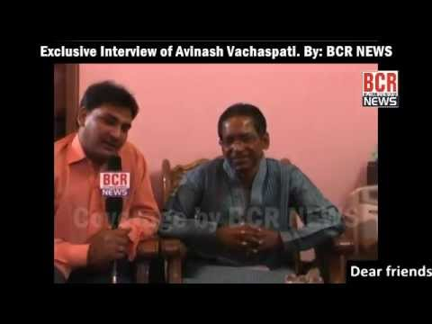 Avinash Vachaspati || Exclusive Interview || BCR NEWS