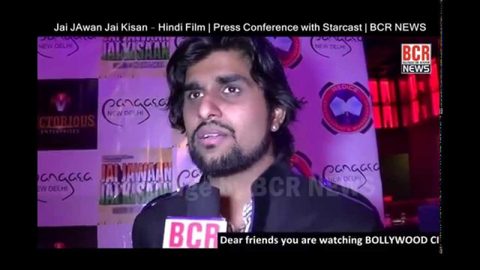 Jai Jawan Jai Kisan || Hindi Film || Press Conference with Starcast || BCR NEWS