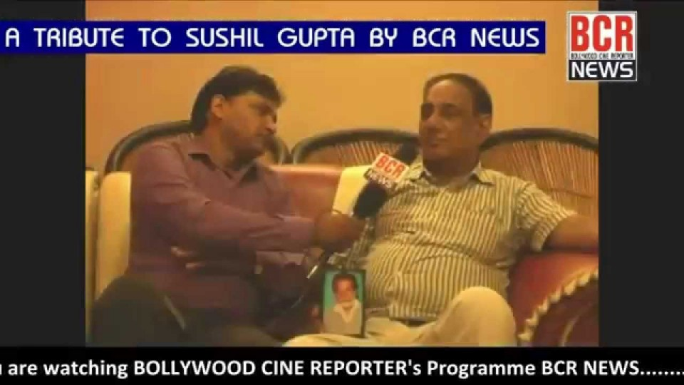 Tribute to Sushil Gupta || Film Director Sushil Gupta || BCR NEWS