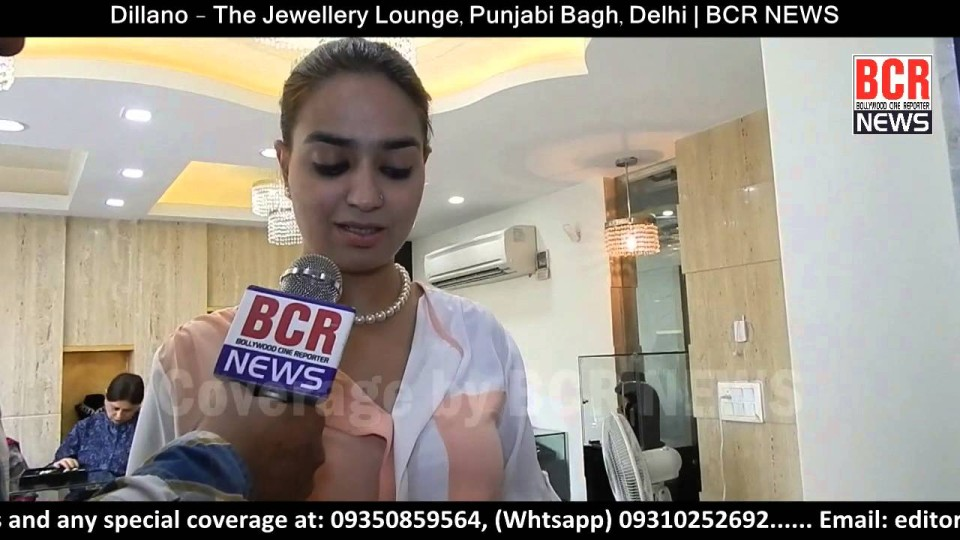 Dillano – The Jewellery Lounge | Punjabi Bagh, Delhi | BCR NEWS