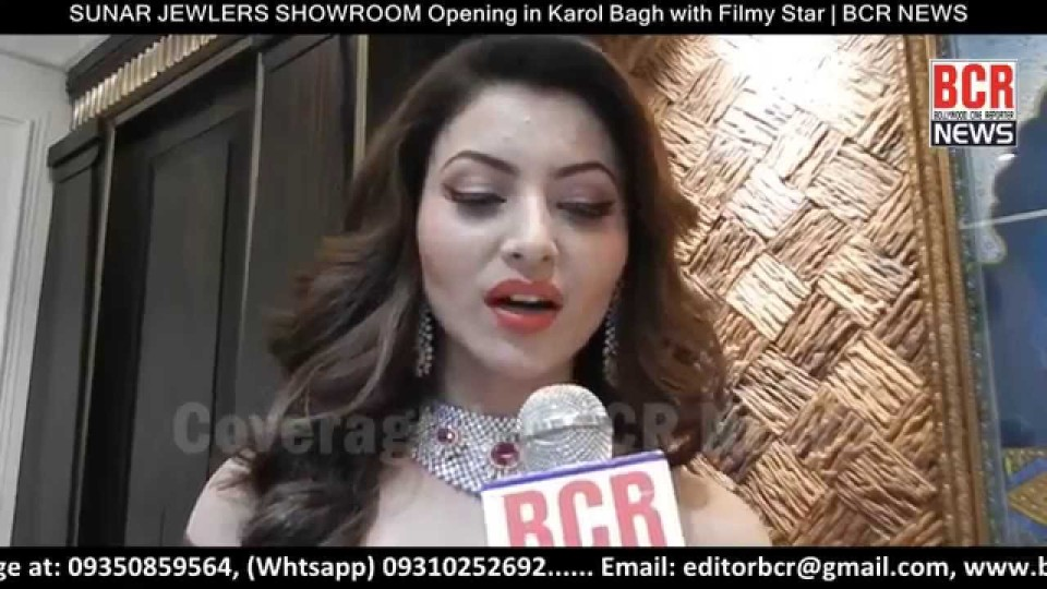 Sunar Jewelers Showroom Opening in Karol Bagh, Delhi with Film Stars | BCR NEWS