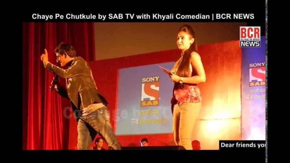 SAB Chaye Pe Chutkule by SAB TV with Khyali Comedian | BC R NEWS