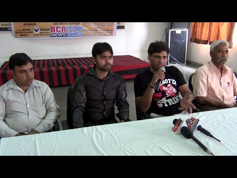 Press Conference Film- Kahin Aisa Na Ho Jaye | Ajay Shastri, Brij Bhushan Sharma | BCR NEWS