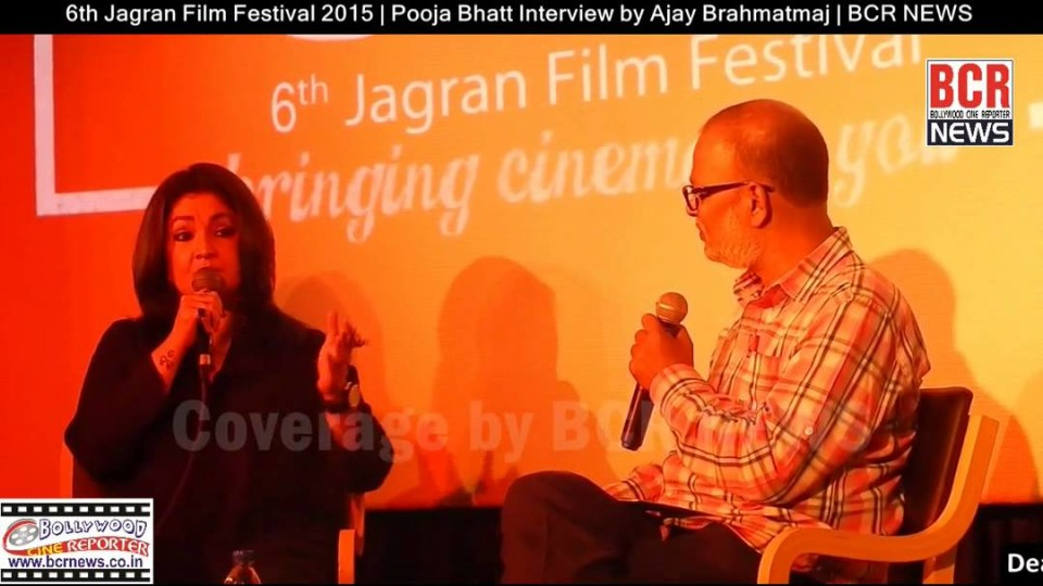 6th Jagran Film Festival 2015 Interview of Pooja Bhatt by Ajay Brahmatmaj | BCR NEWS