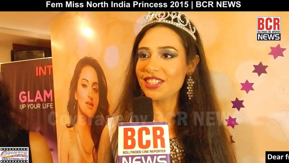 Fem Miss North India Princess 2015 | BCR NEWS