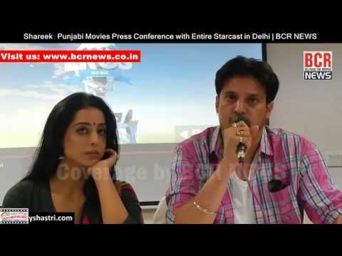 Shareek : Punjabi Movies Press Conference with Entire Starcast in Delhi | BCR NEWS