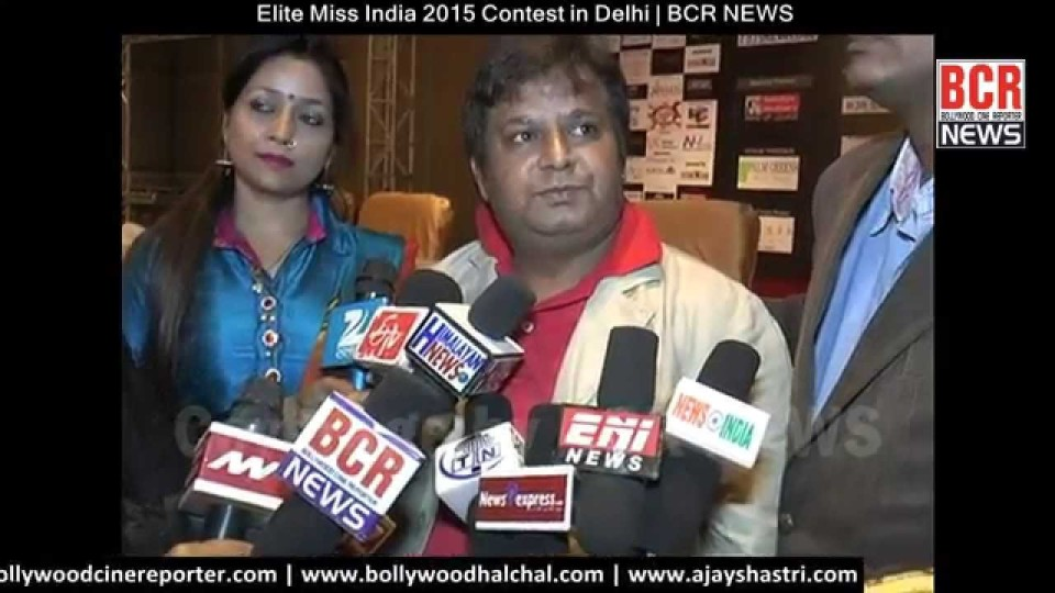 Elite Miss India 2015 Contest in Delhi | BCR NEWS
