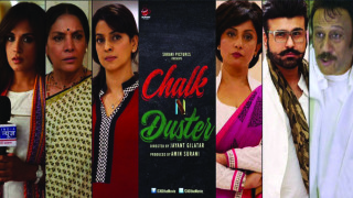 Chalk N Duster (2016) Movie Review | Education wins over Corrupt System by Ajay Shastri