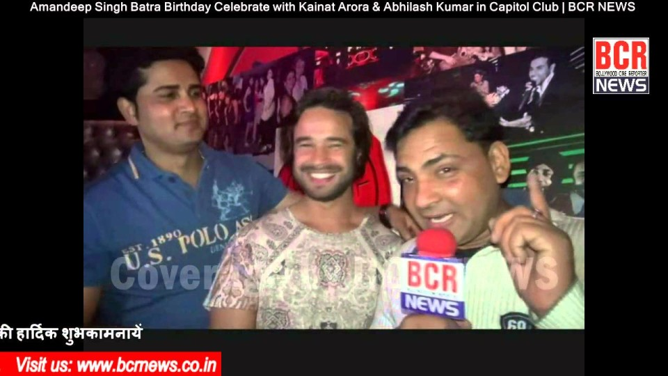 Amandeep Singh Batra Birthday Celebrate with Kainat Arora & Abhilash Kumar in Capitol Club | BCR NEWS