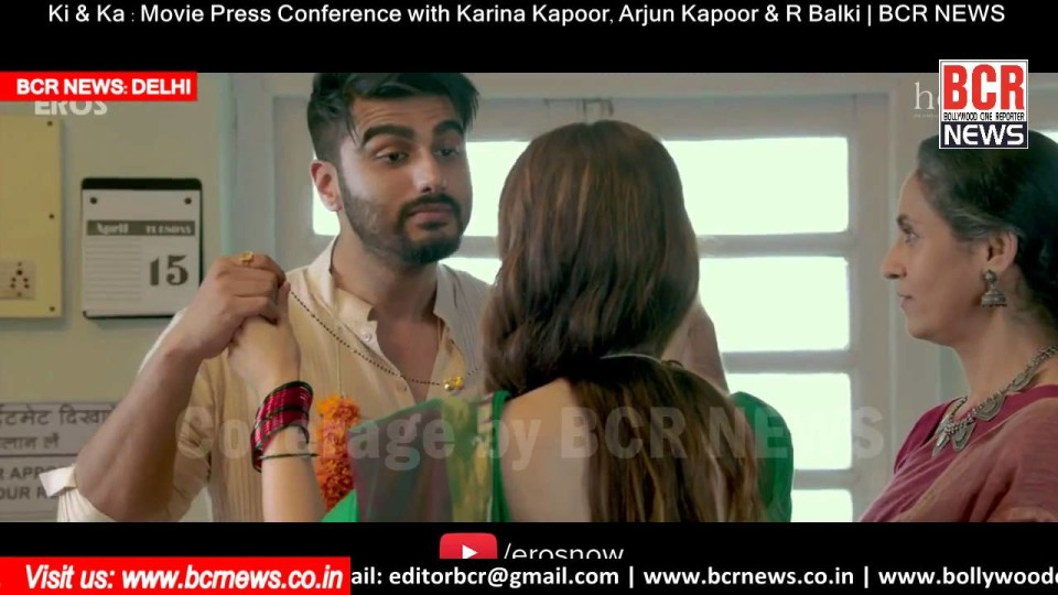 Ki & Ka : Movie Press Conference with Kareena Kapoor, Arjun Kapoor & R Balki | BCR NEWS