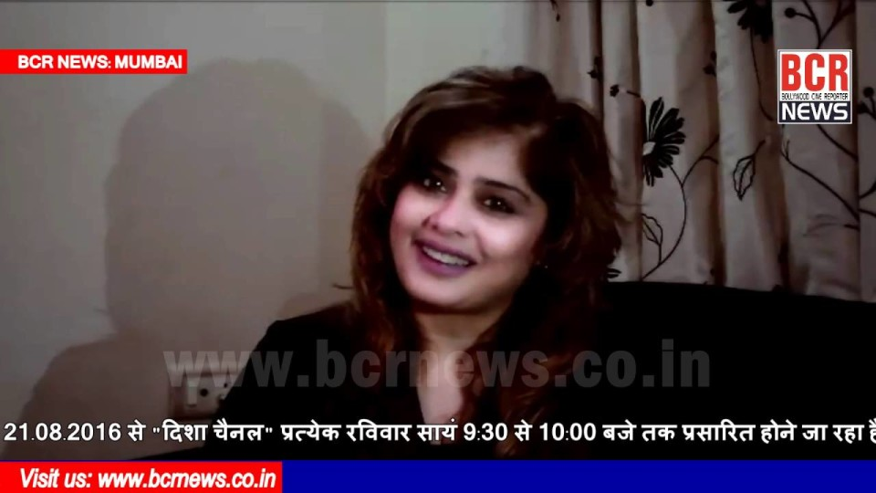 Television News: Sachchi Kahaniyan Zindagi Ki : Serial Telecast on DISHA TV | Best Wishes by Actress Amita Nagiya | Producer: Rashmi Anil Chotala | Director: Ajay Singh | BCR NEWS