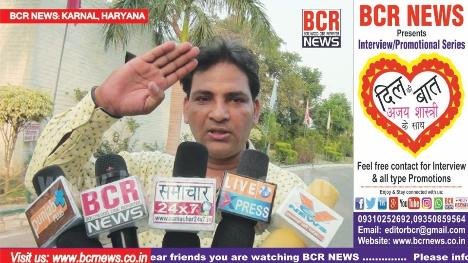 Producer & Director AJAY SHASTRI face to Media for Superhit Song- Surgical Strike 2016 | BCR NEWS