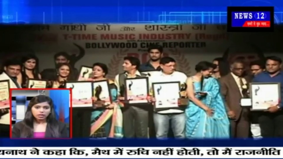 BCR Excellence Award 2017 News on News 12
