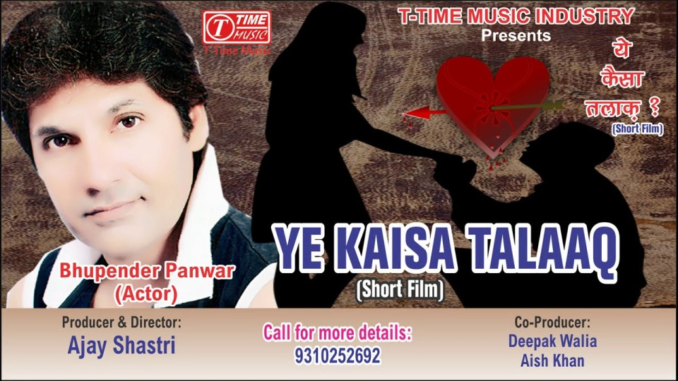 Ye Kaisa Talaq – Short Film Promo | Producer & Director- Ajay Shastri
