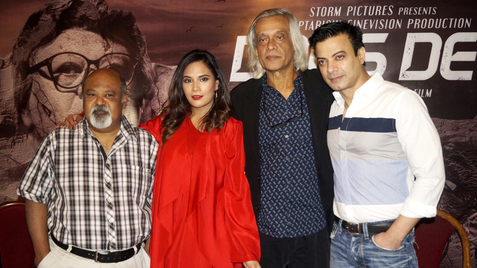Richa Chadda, Saurabh Shukla along with the team of 'Daas Dev' witnessed in New Delhi