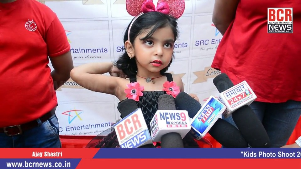 Kids Photo Shoot 2018 by SRC Entertainments & Shilki-Rachit Chhabra, Exclusive Coverage by BCR News
