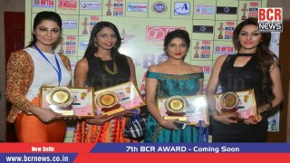 7th BCR AWARD- Coming Soon on BCR News | Organizer: Ajay Shastri