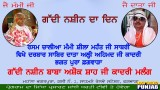 Live Rasam Gaddi Nashin Baba Ashok Shah Kadri Malang from Punjab on T-Time Music