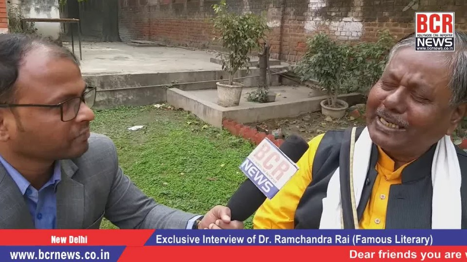 Exclusive Interview of Dr. Ramchandra Rai Famous Literary on BCR News