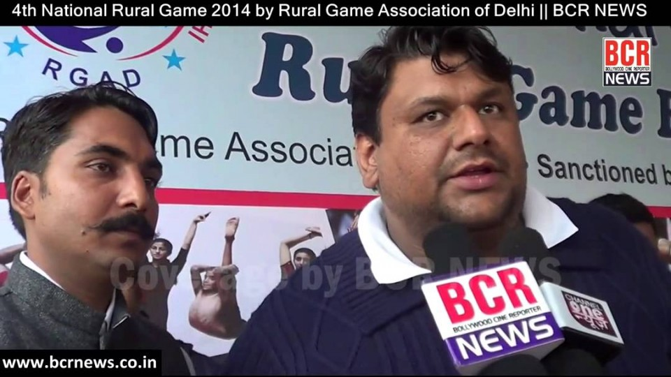 4th National Rural Games 2014 organized by Rural Game Association of Delhi