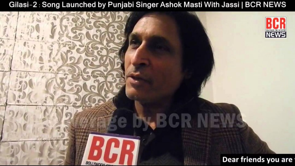 Gilasi-2 : Song Launched by Punjabi Singer Ashok Masti with Jasbir Jassi || BCR NEWS