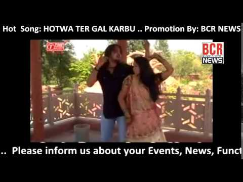 Hotwa Ter Gal Karbu | Hot & Sexy Song : T-Time Music