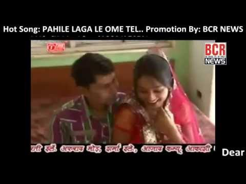 PAHILE LAGA LE OME TEL || Hot & Sexy Song || T-Time Music