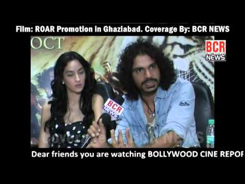 ROAR FILM || PRESS CONFERENCE || GHAZIABAD || BCR NEWS