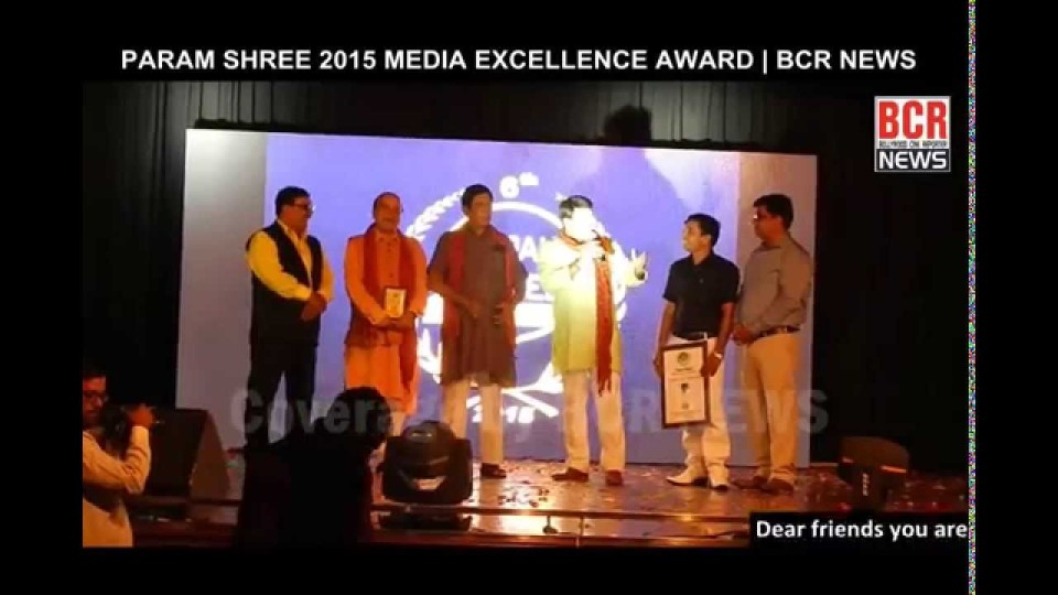 PARAM SHREE 2015 MEDIA EXCELLENCE AWARD organized by All Journalist Association | BCR NEWS