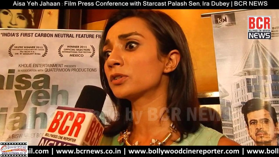 Aisa Yeh Jahaan | Film Press Conference with Starcast Palash Sen & Ira Dubey | BCR NEWS