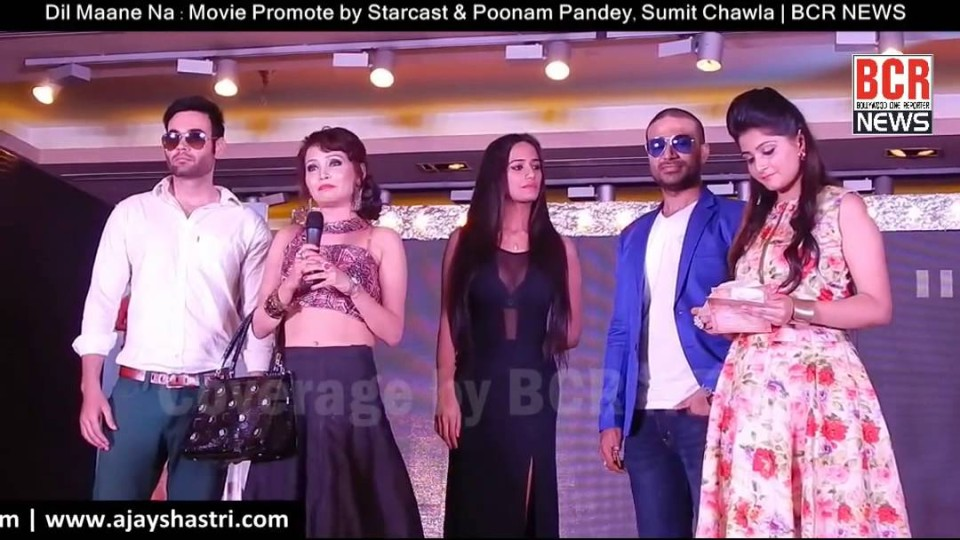 Dil Maane Na | Movie Promotion by Poonam Pandey & Sumit Chawla | BCR NEWS