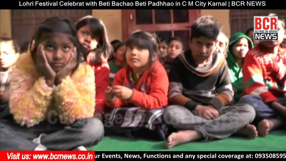 Lohri Festival Celebrate with Beti Bachao Beti Padhhao in C M City Karnal | BCR NEWS