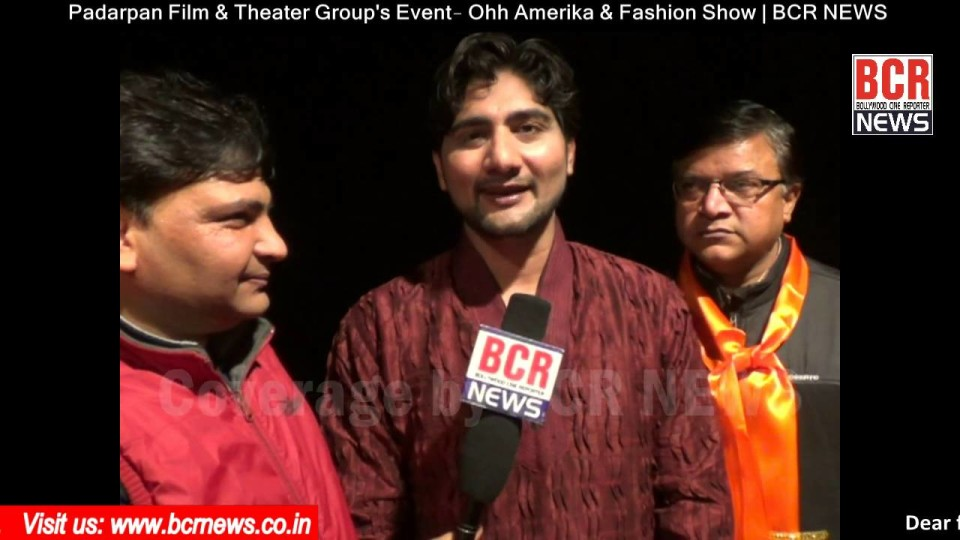 Padarpan Film & Theater Groups Event : Ohh America & Fashion Show | BCR NEWS