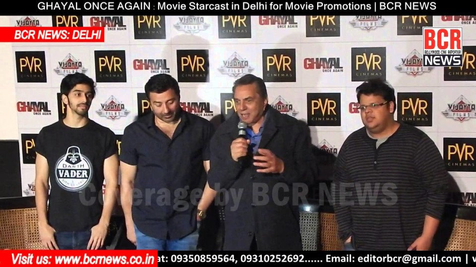 GHAYAL ONCE AGAIN : Movie Starcast in Delhi for Movie Promotions | BCR NEWS