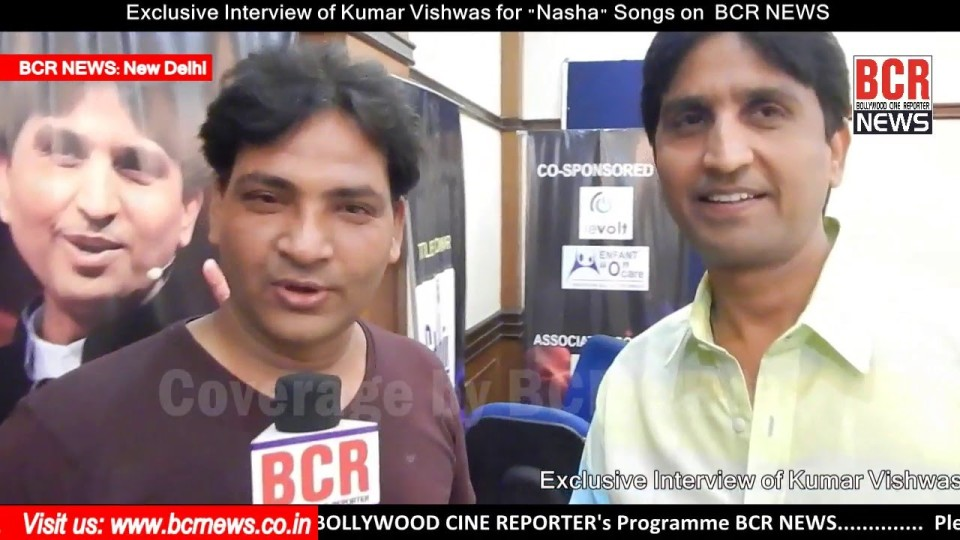 """Exclusive Interview of Kumar Vishwas for """"Nasha"""" Songs on BCR NEWS"""