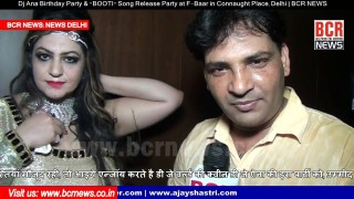 "Dj Ana Birthday Party & ""BOOTI"" Song Release Party at F Baar in Connaught Place, Delhi 