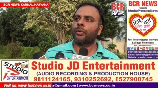 Exclusive Interview Music Director JEET DHIMAN's for Surgical Strike 2016 Songs | BCR NEWS
