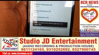 How To Use Jio Sim In a 3G device/Phone Proof added