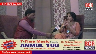 KAHAANI-2 | Exclusive Interview of Vidya Balaan by Ajay Shastri for BCR NEWS