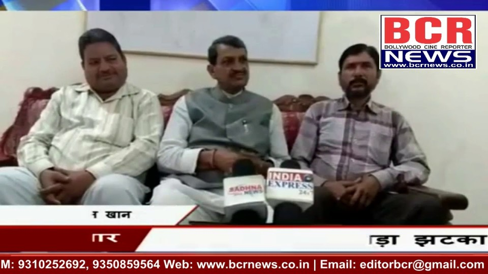 Senior Congress leader Dr Rhedi Lal Agrawal left Congress, big blow to Congress, on BCR News