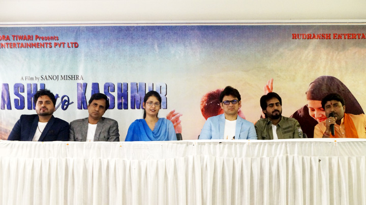 Kashi to Kashmir:A special movie for Uzma Ahmed, based on today's time Kashmiri Pandit issue