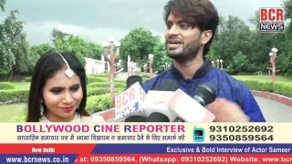 Exclusive & Bold Interview of Actor Sameer Shah with entire Starcast on Shoot by Ajay Shastri for BCR NEWS