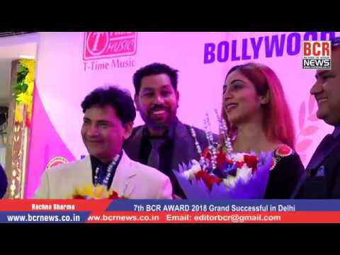 7th BCR AWARD 2018 Grand Successful in Delhi | Arshi Khan honored with BCR Award – Part-1