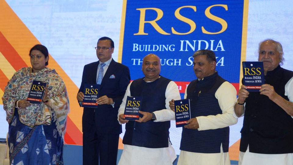 """Sudhanshu Mittal's Book """"RSS: Building India Through Sewa""""released today in National capital"""
