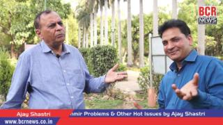 Ex. RAW Officer NK Sood Interview on Surgical Strike & Kashmir Issues by Ajay Shastri, BCR News